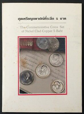 Thailand Coin 10 x 5 Baht King Bhumibol Rama IX Commemorative Coin Set UNC.