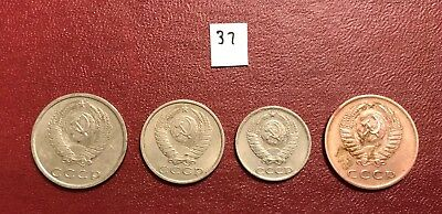 Cold War relics: a set of Soviet Union (USSR) coins, 20, 15, 10 and 3 kopecks
