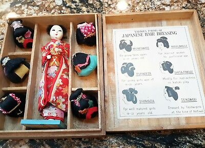 Vintage Antique Old Asian Japanese Doll With Six Wigs Hanako