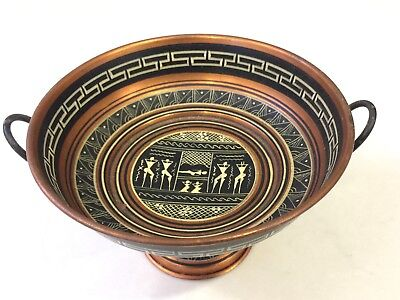 Vintage Greek Copper Raised Footed Bowl Hand Made In Greece