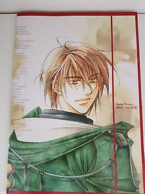 Harry Potter Back to Avalon Doujinshi by WILBUR from 2002