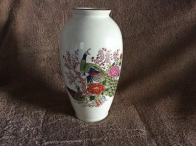 "Japanese Vase Bijutsu Toki 6"" tall With Flowers and Peacocks Gold Trim."