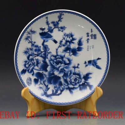 China Blue And White Porcelain Hand-painting Peony Flower Plate w Qianlong Mark