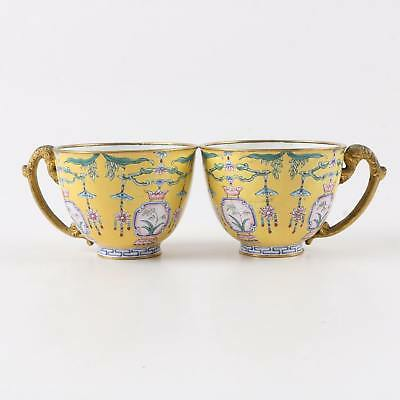 Chinese Qing Dynasty Canton Enameled Teacups
