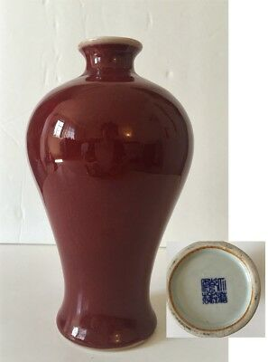 Chinese Antique Red Glazed Plum Vase Qianlong Marked Qing dynasty 17cm