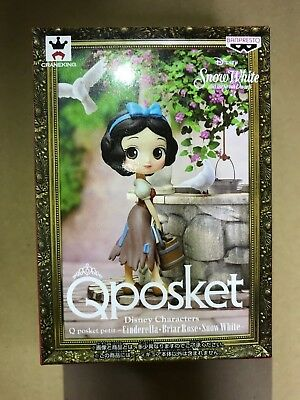 Q Posket Disney Characters Petit Snow White Figure Banpresto Qposket from Japan
