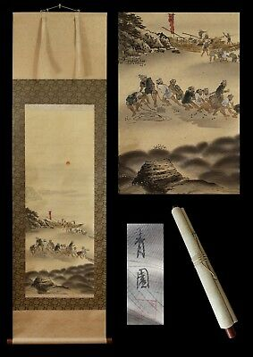 Japanese Hanging Scroll / Landscape - Fishing / Signed / Hand Painted