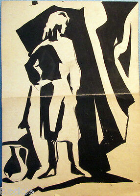 SILHOUETTE Ink drawing by unknown Russian artist