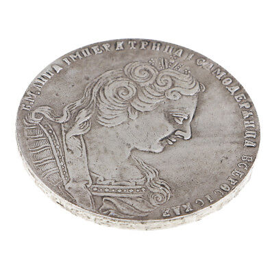 1725/1730 Sliver Russian Coin Collection Commemorative Coin Business Gift #2