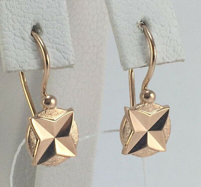 Rare Vintage Antique USSR Russian Soviet Gold Stud Ear Woman's Earrings 583 14K