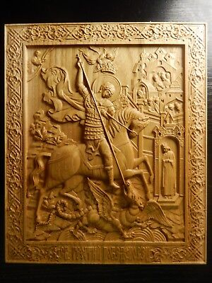 Wood carved picture. Orthodox icon. St George and dragon Св Георгий Победоносец