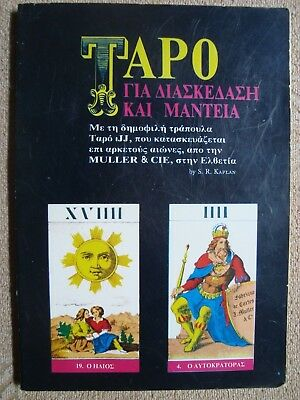 S.R.Kaplan TAROT CARDS FOR FUN & FORTUNE TELLING rare 1980's Greek Edition Book