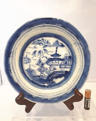 "Lovely 19th/20thc Chinese Antique Qing 7.5"" shallow bowl / Plate AF"