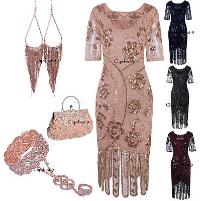 Vintage 1920s Flapper Dress Great Gatsby 20s Fringe Dress Party Evening Costumes