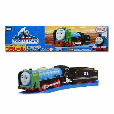 TOMY Thomas Plarail limited vehicle patchwork Hiro Thomas the Tank Engine s