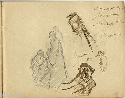 1914 Page #6 from the school album of RUSSIAN ARTIST M.A.Markov Figures and bird