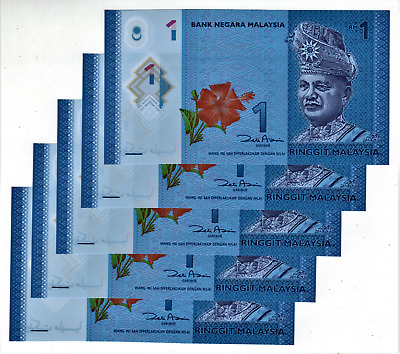 Malaysia, 2014, 5 x One Ringgit Banknotes, Consecutive Numbers, UNC