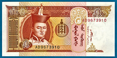 Mongolia, 2008, 5 Tugrik Banknote, UNC - 10 years old