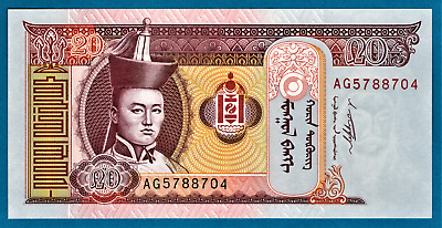 Mongolia, 2008, 20 Tugrik Banknote, UNC - 10 years old