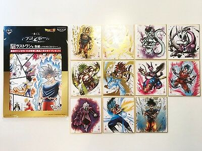 DRAGON BALL SUPER Z GT Official Artworks ULTRA INSTINCT Toriyama - ULTRA RARE