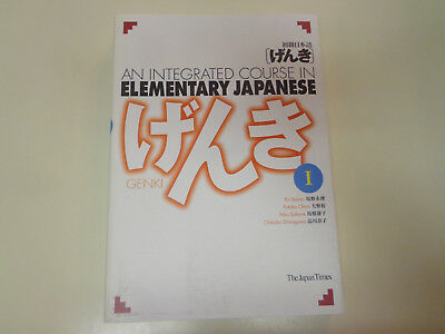 GENKI An Integrated Course in Elementary Japanese Volume I 9784789009638