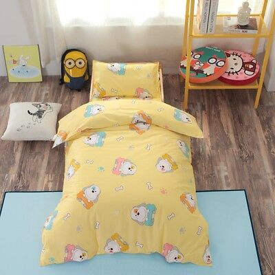 Yellow Dog Animal New Baby Boy Crib Cot Set Quilt Cover Padded Cotton Nursery