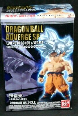 BANDAI DRAGON BALL Z ADVERGE SP LEGEND OF GOKU&VEGETA Son Goku ultra instinct