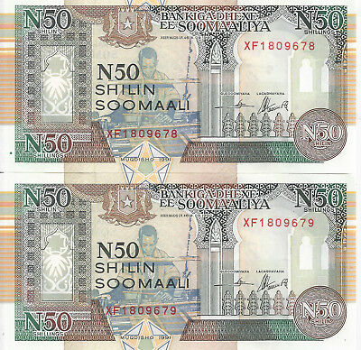 SOMALIA 50 Shillings *XF* Prefix Replacement Note 1991 P-R2  UNC
