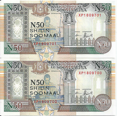 SOMALIA 50 Shillings *XP* Prefix Replacement Note 1991 P-R2  UNC