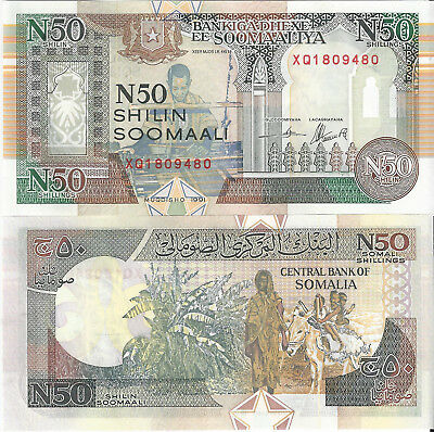 SOMALIA 50 Shillings *XQ* Prefix Replacement Note 1991 P-R2  UNC