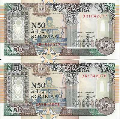 SOMALIA 50 Shillings *XR* Prefix Replacement Note 1991 P-R2  UNC