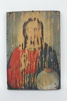 antique Icon Jesus Christ with sphere Orthodox Russian Empire Oil Wood 233x160mm