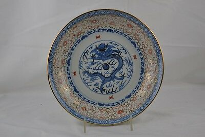 Chinese Rice Eye Porcelain Dragon Flames Pearl Red Accent Serving Bowl #1