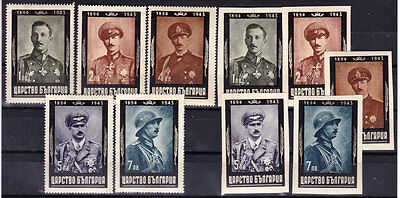 WW2 Axis BULGARIA - King mourning sets,war uniforms w.orders, MNH,perf+unperf