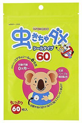 Wakado Baby Insect Mosquito Stickers 60pcs from Japan