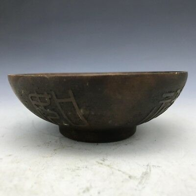 Chinese ancient jade bowl pure hand-carved exquisite pattern.  hp256