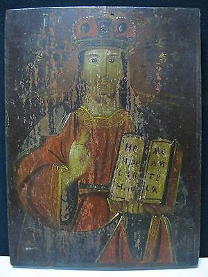 Antique Icon Jesus Christ Orthodox Russian Empire Wood 345x255mm