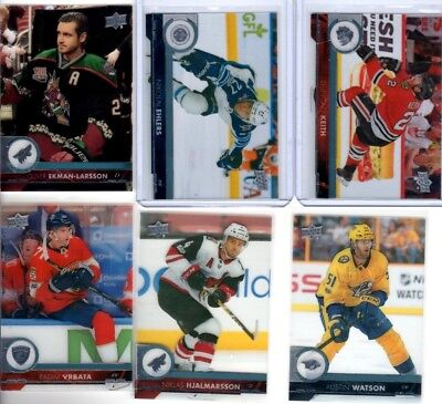 2017-18 Upper Deck Clear Cut PICK YOUR SINGLES LOT WOW FLAT SHIPPING RATE