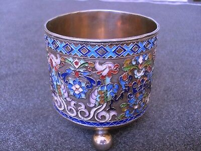 Antique Russia Silver 88 and Enamel Cellar Faberge