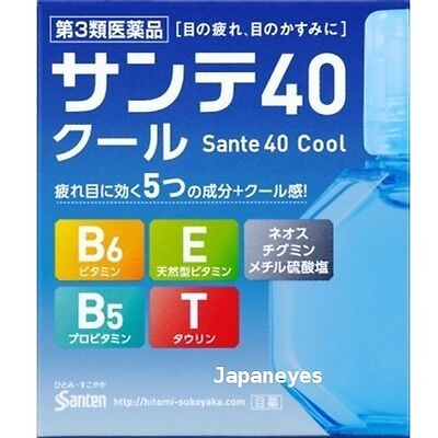 Sante 40 Cool Japanese Vitamin Eye drops 12ml JAPAN FAST AIRMAIL