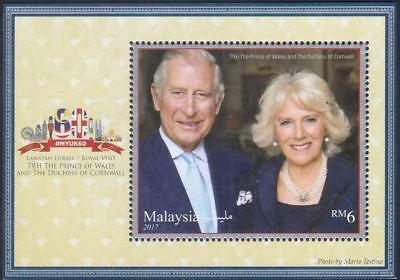 Malaysia 2017 MNH MUH M/S - Royal Visit of Prince of Wales & Duchess of Cornwall