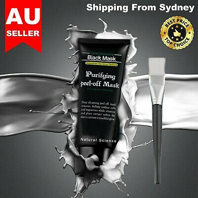 2 Blackhead Mask Black Head Remover Nose Face Strip Peel Off Pore Mud Or Brush