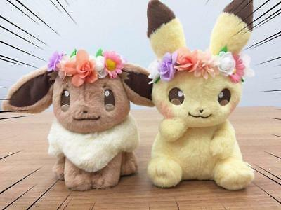Japan Pokemon Center Easter 2018 Flower Pikachu & Eevee Mascot Plush toy Set