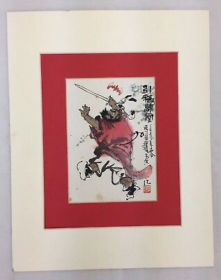 Old Vintage Japanese Samurai Warrior Sword Watercolor Art Signed W/ Hanko Stamp