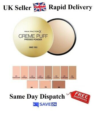 Max Factor Creme Puff, Pressed Powder – Choose Your Shade - Rapid Delivery