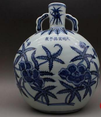 Beautiful Chinese Ming Blue&White Porcelain Flowers Plants Two Ear Flat Vase
