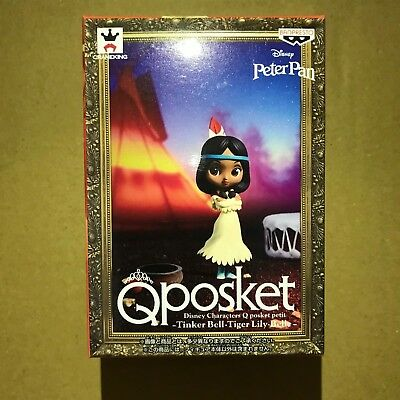 Q Posket Disney Characters Petit Tiger Lily Figure Banpresto Qposket from Japan