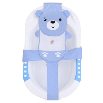 Infant Newborn Toddler Tub Sling Baby Bath Seat Shower Bathing Nursery Safety US