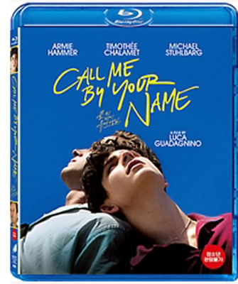 """""""Call Me by Your Name """"  Blu-ray PLAIN EDITION"""