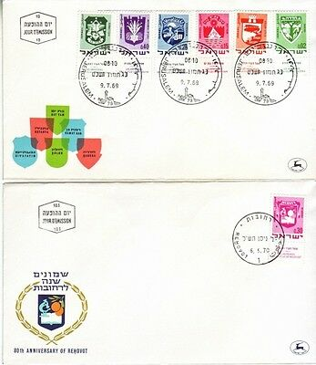 Israel - Civic Arms, Series 2 (4no. PO FDC's) 1969